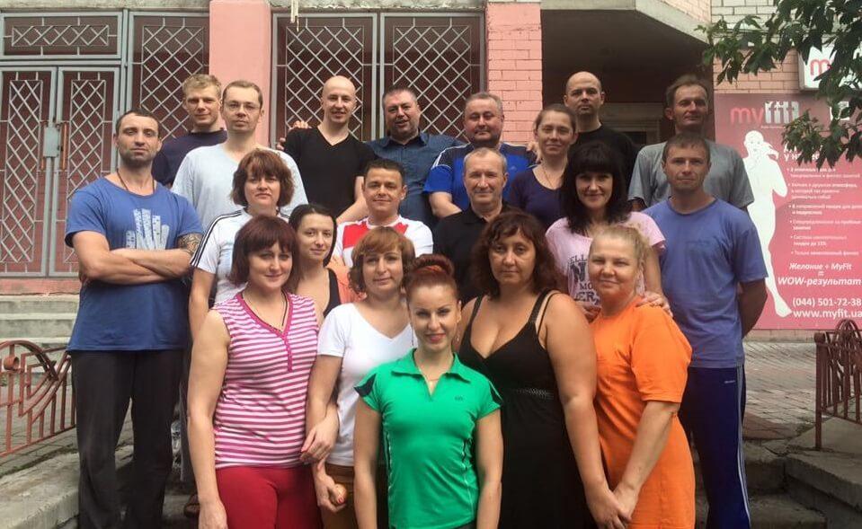Киев 2015 г. группа К15 начало...
