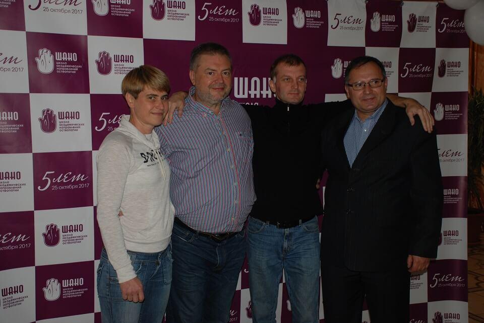 Киев 2017г., група Донецк-12 с реподавателями