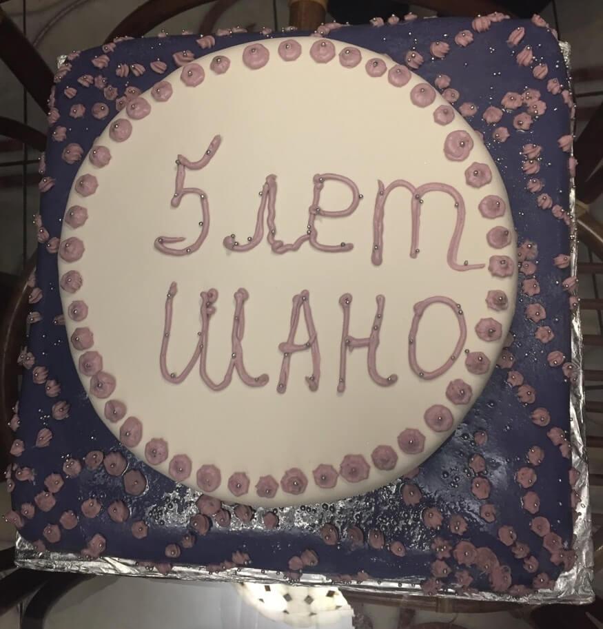 Киев 2017 г. безглютеновый торт от Ирины Полтавец