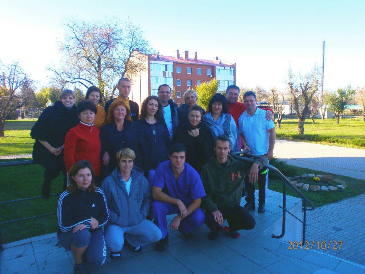 Группа Донецк-12
